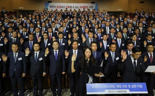 지능탈세 전담분석팀 구성 … 日수출규제 피해기업 세무조사 유예